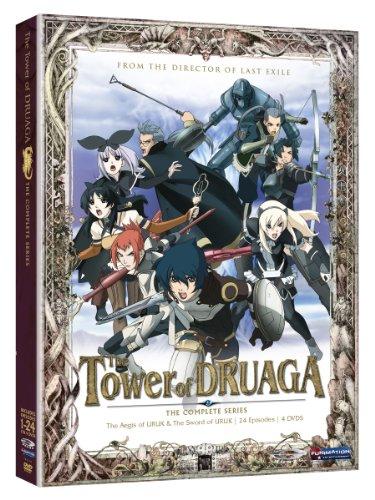 ドルアーガの塔 DVD-BOX (第1期全12話+第2期全12話収録) 北米版(日本語音声可)