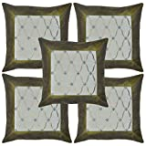 CST00873 Ethnic Indian Designer Handmade Brocade Patchwork Home Decorative Silk Cotton Cushion Cover 16 X 16 Inches...