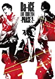 Da-iCE LIVE TOUR 2014 -PHASE2- [DVD]