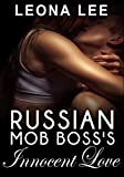 Russian Mob Boss's Innocent Love (Mikail Crime Family Book 2)
