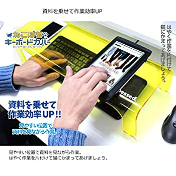 bessed(ビセッド) ねこぽちキーボードカバー BEH-03TP [ 猫のいたずらからキーボードを守る ねこぽち防止 手元が透けるアクリル製 机上の整理に 机上台 卓上台 ]