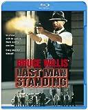 ラストマン・スタンディング [Blu-ray]
