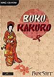echange, troc Buku Kakuro