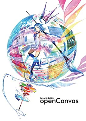 openCanvas 5.5 [Download]