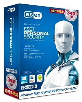 ESET パーソナル セキュリティ 3年版 10万本限定