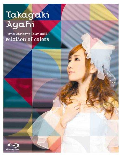 高垣彩陽 2ndコンサートツアー2013 ~relation of colors~ [Blu-ray]