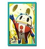 ブシロードスリーブコレクションHG (ハイグレード) Vol.219 TVアニメ ペルソナ4 『クマ』