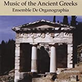 Music of the Ancient Greeks ~ Mesomedes