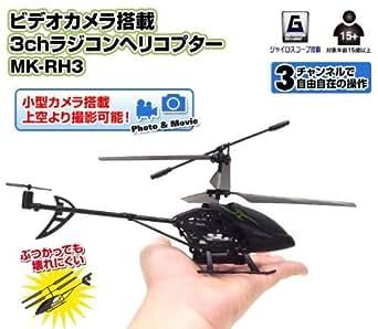 搭載3chラジコンヘリコプター MK-RH3/YD-118 《※保証期間:6ヶ月》【前進/後進、上昇/下降、左旋回/右旋回に対応】【ジャイロ搭載】