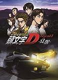 �V����� ������[�C�j�V����]D Legend1 -�o��- �y�������Łz [Blu-ray]