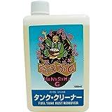 花咲かG タンククリーナー 00011772