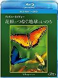 ディズニーネイチャー/花粉がつなぐ地球のいのち ブルーレイ+DV...[Blu-ray/ブルーレイ]