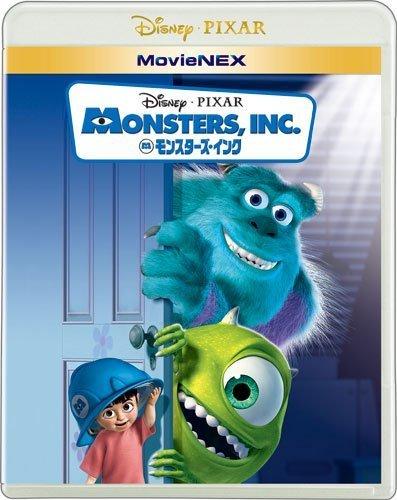 【早期購入特典あり】モンスターズ・インク MovieNEX [ブルーレイ+DVD+デジタルコピー(クラウド対応)+MovieNEXワールド] [Blu-ray](『アーロと少年』『ズートピア』オリジナル クリアファイル 2枚セット付)