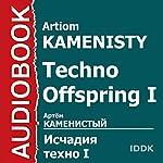 Techno Offspring I [Russian Edition] | Artiom Kamenisty