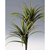 Artificial Yucca with 84 Leaves, 2 trunks, 28