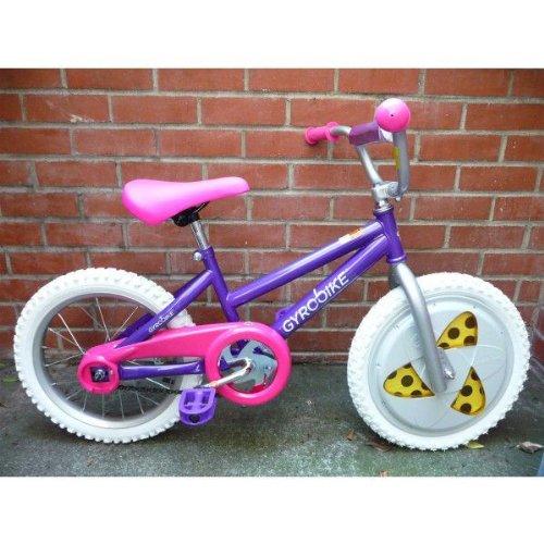 バイク 倒れない自転車 ...