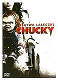 Curse of Chucky [DVD] [Region 2] (English audio)