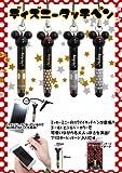Disney ミッキーマウス iPhone & スマートフォン イヤホンジャック用 タッチペン 【カラー:シルバー】