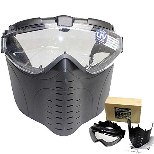 [BephaMart MARUI Anti-Fog Ventilated Tactical Airsoft Electric Full Face Mask Gas Mask] (Full Face Gas Mask Costume)