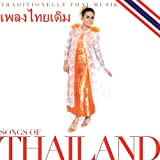 ???????????. Songs of Thailand: Traditionelle Thai-Musik