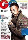 GQ JAPAN (ジーキュー ジャパン) 2011年 12月号 [雑誌]