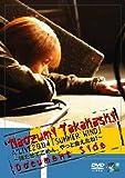 Naozumi Takahashi A'LIVE2004「SUMMER WIND」~待たせてごめん。やっと会えたね!~Document Side [DVD]