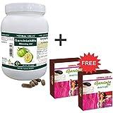 Herbal Hills Garciniahills - Value Pack 700 Capsules + FREE Garcinia Coffee 100 Gms Pack Of 2