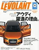 LE VOLANT (ル・ボラン) 2012年 04月号 [雑誌]