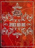 echange, troc Dybex red box (Inclus : Neoranga - Intégrale / Dirty Pair : les films - Intégrale / Dokkoider - Intégrale / Nadesico : the m