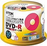 TDK データ用DVD-R CPRM対応 4.7GB 1-16倍速対応 ホワイトワイドプリンタブル 50枚スピンドル DR47DPWC50PT