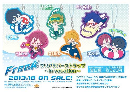 Free! クリアラバーストラップ ~in vacation~ BOX
