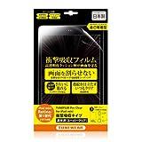 【日本正規代理店品】TUNEWEAR TUNEFILM Pro for iPad mini (Retina/第1世代) 衝撃吸収・防指紋タイプ 高光沢 (スーパークリア) TUN-PD-100026