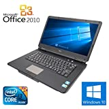 【Microsoft Office 2010搭載】【Win 10搭載】NEC VY22G/X-A/新世代Core i3 2.26GHz/メモリ4GB/HDD160GB/バッテリー充電不可/DVDドライブ/大画面15.6インチ/無線LAN搭載/中古ノートパソコン