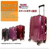 42L トラベルスーツケース TSAロック搭載 5027-58