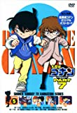名探偵コナンPART7 Vol.5 [DVD]