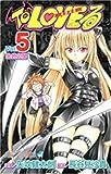 To LOVEる-とらぶる 5 (5) (ジャンプコミックス)