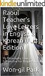 Raoul Teacher's Love Letters in Engli...