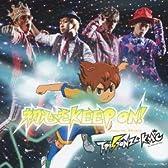 初心をKEEP ON! (SINGLE+DVD)