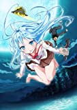 電波女と青春男 1(完全生産限定版)(Blu-ray Disc)