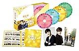 黄金の虹 コンプリートスリムBOX【DVD】[DVD]