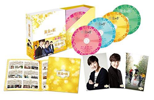 黄金の虹 コンプリートスリムBOX【DVD】