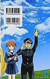 銀魂くんのあゆみ 『銀魂』公式ガイドブック (ジャンプコミックス)
