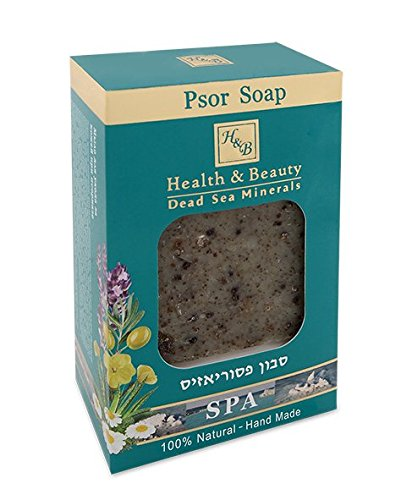 Health & Beauty - Psoriasis Soap 100% Natural (Hand Made)