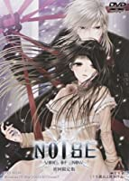 NOISE ~voice of snow~ 初回限定版
