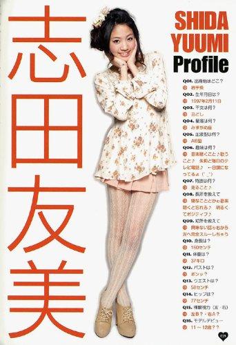 あかゆうSTYLE (グライドメディアムック06)