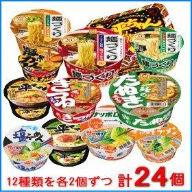 一平ちゃん/マルちゃん/サッポロ一番の人気カップ麺12種類×各2個