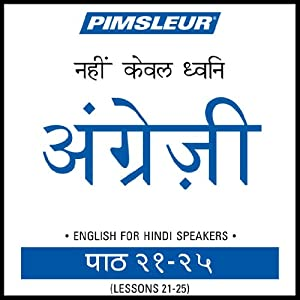 ESL Hindi Phase 1, Unit 21-25: Learn to Speak and Understand English as a Second Language with Pimsleur Language Programs | [Pimsleur]