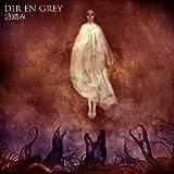 Dir En Grey - Utabumi (CD+DVD) [Japan LTD CD] SFCD-197