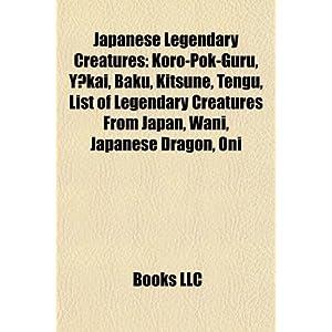 Japanese Legendary Creatures: Koro-Pok-Guru, y Kai, Baku, Kitsune ...