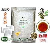 オトギリ草茶[3g×50ティーバッグ]●気持ちを落ち着けるパワーを秘めた健康茶/おとぎりそう茶・弟切草茶 [その他]